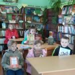 Гарадская дзіцячая бібліятэка