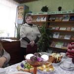 """09.03.2017 Литературный вечер """"Имя тебе - женщина"""""""