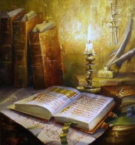 Книга монастырь