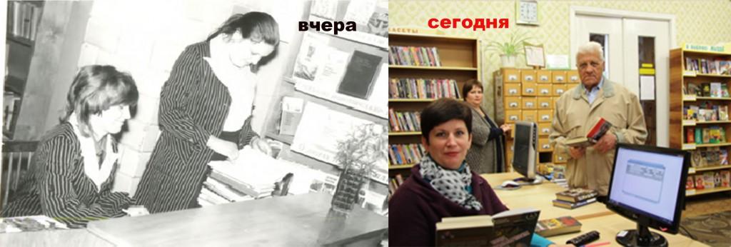 1Мостовская районная библиотека