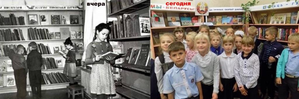 4Мостовская районная детская библиотека.Абонемент