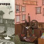 5Хартитцкая сельская библиотека