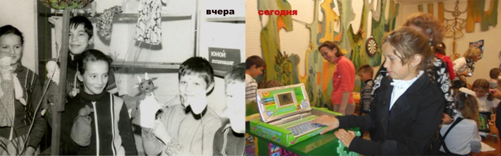6Мостовская районная детская библиотека. Игровая комната
