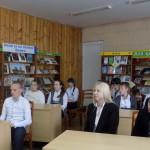 """18.05.2017 Старт фотокросса """"Город читает"""""""