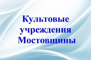bg - копия